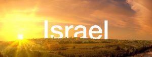 Israel - 2018