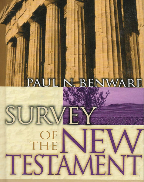new testament and paul The new testament is a collection of 27 christian texts written in the first and early second the apostle paul authored a majority of the books of the new.